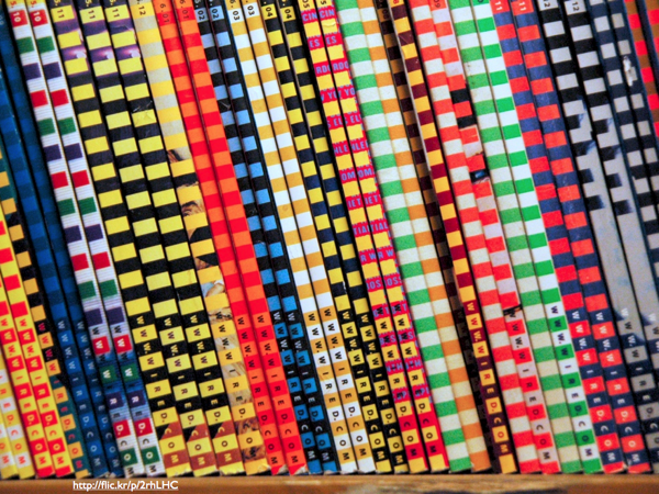 The spines of several issues of Wired magazine