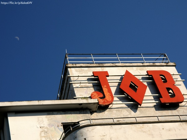 A building with the word 'JOB' written on it in a stylized font
